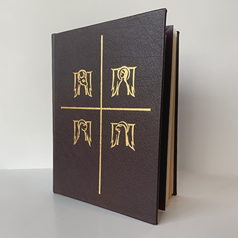 Gospels, The: Revised Common Lectionary (Altar/Presider)